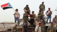 """""""بيت العنكبوت"""".. تقرير حقوقي يسلط الضوء على انتهاكات الإمارات وأدواتها في جنوب اليمن"""