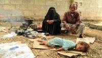 الصليب الأحمر: ثمانية من كل 10 يمنيين يعيشون على المساعدات