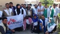 20 منظمة دولية ومحلية تعلق عملها في الضالع