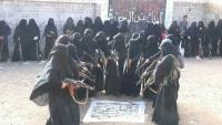 الحكومة تتهم الحوثيين بتجنيد الطالبات في التجسس والقتال