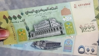 الحكومة تحذر المواطنين من مخطط حوثي للاستحواذ على أموالهم