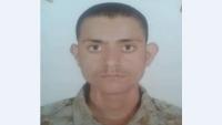 وفاة جندي في سجن تابع لقيادة محور تعز بظروف غامضة