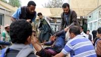 الحوثي يتوعد السعودية برد مؤلم بعد قصفها سوقا شعبيا في صعدة
