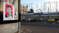 """بعد ثلاثة أعوام من اغتياله.. مطالب بالكشف عن قتلة الصحافي """"محمد العبسي"""""""