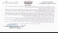 مسؤول يمني يحذر من انقلاب جديد ترتب له الإمارات في المهرة