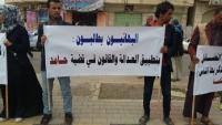 البهائيون في اليمن.. عملاء لإسرائيل أم دعاة للسلام؟