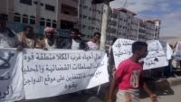 وقفة احتجاجية في المكلا تندد بنهب الأراضي من قبل نافذين وسماسرة