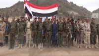 الضالع.. عرض عسكري للواء الخامس قوات خاصة وتخرج دفع جديدة من منتسبيه