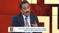 الجبواني يتهم رئيس الوزراء بتنفيذ انقلاب على هادي