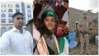 مقتل ثلاثة جنود يمنيين بنيران ضابط سعودي في حجة