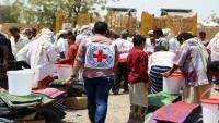 مسؤول يمني يتهم الحوثيين باقتحام مكتب الصليب الأحمر بالحديدة وطرد الموظفين