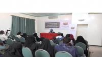 اللجنة الوطنية للتحقيق تستمع لضحايا الاعتقال التعسفي في تعز