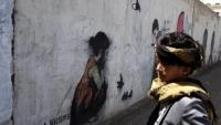 اليمن 2019.. الثقافة على مقربة من الحرب