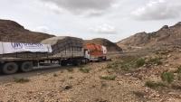 """وزير يمني يتهم الحوثيين بـ""""نهب"""" 440 شاحنة منذ اتفاق ستوكهولم"""
