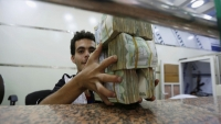 مأرب.. شركات الصرافة توقف تسليم الحوالات بالعملات الأجنبية