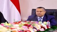 بن دغر يكشف: التوقيع على مصفوفة جديدة لاتفاق الرياض بين الشرعية والانتقالي