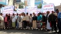 تظاهرة في تعز ترفض مساعٍ إماراتية لفصل مديرية المخا عن المحافظة