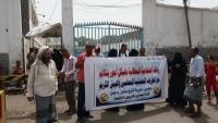 إضراب للمعلمين في عدن للمطالبة بتحسين رواتبهم