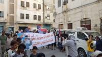 مسيرة للحراك الثوري بعدن تنديدا بممارسات الإمارات ورفضا لتواجد التحالف
