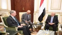 واشنطن تؤكد دعمها لاتفاق الرياض