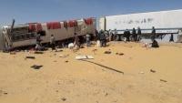 وفاة وإصابة أكثر من ألف شخص بحوادث سير في مأرب العام الماضي