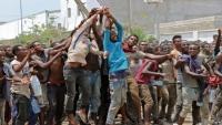 تقرير حقوقي: 10 أنماط من الانتهاكات يتعرض لها المهاجرون الأفارقة في اليمن