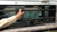 انقطاع الإنترنت في اليمن.. شلل بالمصارف والأعمال