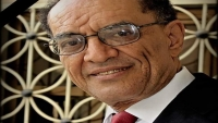 الموت يغيب أشهر أطباء المخ والأعصاب في اليمن الدكتور أمين الكمالي