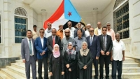 """ACLED"": جنوب اليمن ليس وحدة متجانسة و""الانتقالي"" لا يمثله (ترجمة خاصة)"