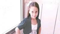 صنعاء.. العثور على الطفلة المخطوفة لجين مقطوعة اللسان