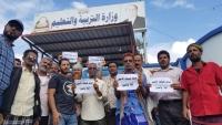 نقابة المعلمين تغلق ديوان وزارة التربية بعدن للمطالبة بالحقوق