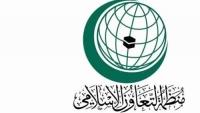 التعاون الإسلامي: قصف الحوثيين مسجدا في مأرب يعكس استباحتهم للدم اليمني