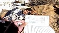 مصرع قيادي بجماعة الحوثي شرق العاصمة صنعاء