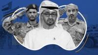 """لعبة """"أبو ظبي"""" الكبرى... هل انتهى اليمن الموحّد إلى الأبد ؟"""