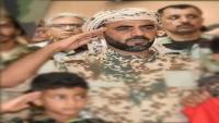 مقتلقائد اللواء الأول مقاومة في الضالع على يد قائد كتيبة باللواء