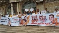 وقفة احتجاجية بتعز تطالب الأمم المتحدة بالضغط للإفراج عن الصحفيين المختطفين لدى الحوثيين