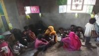 جماعة الحوثي تعلن إصابة أربعة آلاف شخص بالملاريا وحمى الضنك يوميًا بالحديدة