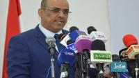"""الحكومة تستغرب تصريحات وزير الداخلية وتصفها بـ""""غيرالمسؤولة"""""""