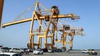 مسؤول يمني يكشف عن وصول أسلحة إيرانية حديثة للحوثيين عبر ميناء الحديدة