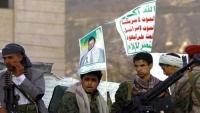 جماعة الحوثي تعلن إسقاط طائرة تجسس للتحالف في صعدة
