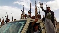 جماعة الحوثي تستهدف مخيما للنازحين في حريب نهم