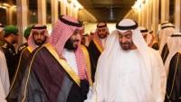لماذا فقد اليمنيون ثقتهم بتحالف السعودية والإمارات؟