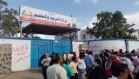 شهر على إضراب المعلمين في عدن.. توقف للتعليم وتجاهل حكومي