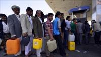 أزمة مشتقات نفطية خانقة في عدن