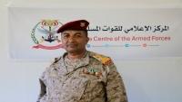 متحدث الجيش: الحوثيون يروجون لانتصارات وهمية لتضليل عناصرهم