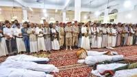لم يحظوا بتشييع رسمي.. دفن ثمانية جنود من ضحايا القصف الخاطئ للتحالف بمأرب