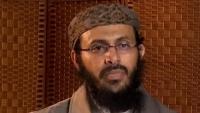 مقتل زعيم تنظيم القاعدة في جزيرة العرب قاسم الريمي بغارة أمريكية