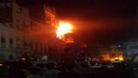 وفاة ثلاث نساء في حريق شب في منزلهن بعدن