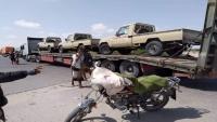 """مصدر عسكري حكومي لـ""""الموقع بوست"""" الانتقالي يعرقل اللجنة السعودية ويمنع مرور القوة العسكرية إلى لحج"""
