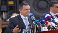 رئيس الوزراء يشدد على سرعة إنجاز مشروع تأهيل محطة الحسوة بعدن